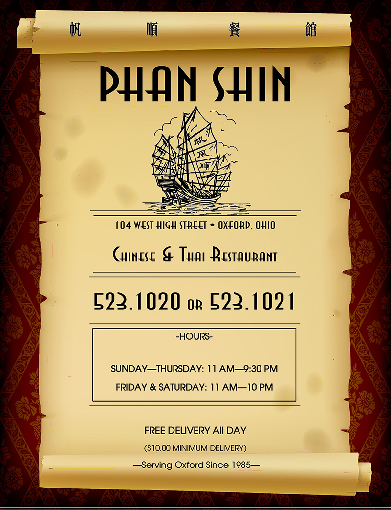 Phan Shin Is The Finest Chinese Restaurant Located At 1392